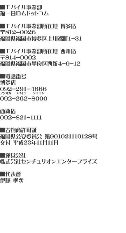 company111